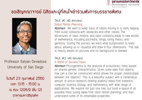 lecture-Feb23